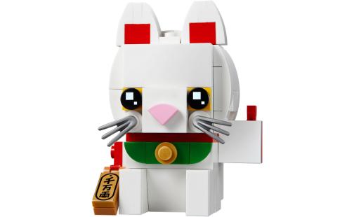 LEGO BrickHeadz 40436 Mačka pre sťastie